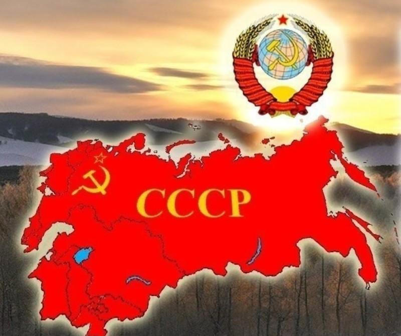 fakty-iz-istorii-SSSR-Test-na-znaniya-sovetskogo-vremeni-foto-gerb-i-sovetskij-soyuz-v-karte