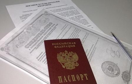 instruktsiya-kak-vosstanovit-dokumenty-na-kvartiru-chto-delat-kuda-obrashhatsya...