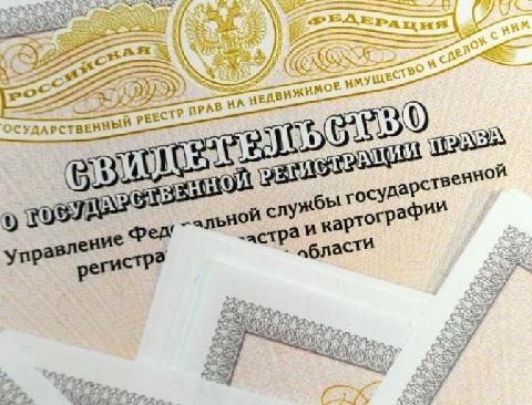 instruktsiya-kak-vosstanovit-dokumenty-na-kvartiru-chto-delat-kuda-obrashhatsya