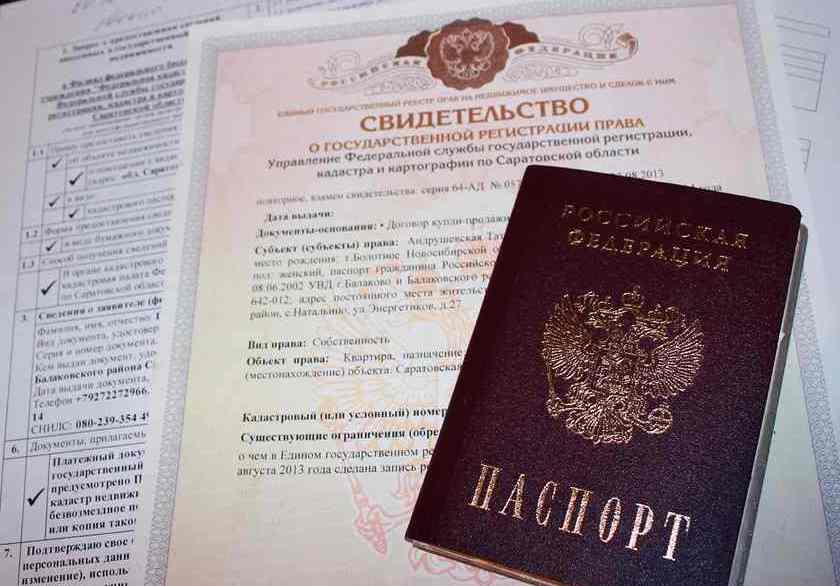 instruktsiya-kak-vosstanovit-dokumenty-na-kvartiru-pri-utere-chto-delat-kuda-obrashhatsya-foto-pasport-i-svidetelstvo