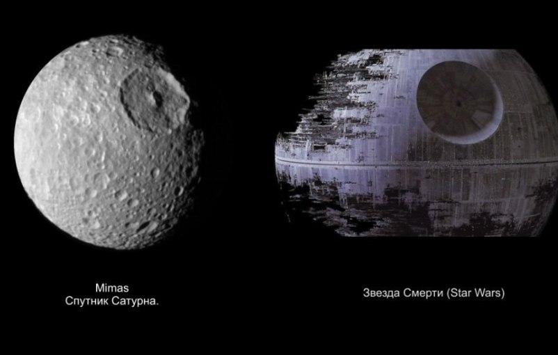 interesnye-fakty-o-planete-saturn-15-faktov-o-saturne-foto-luna-saturna-mimas