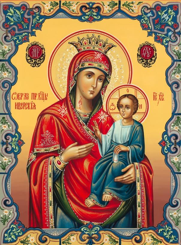 komu-molitsya-o-legkih-rodah-i-o-zdorove-mladentsa-foto-ikona-Bozhej-materi-Bogoroditsa-moskovskaya