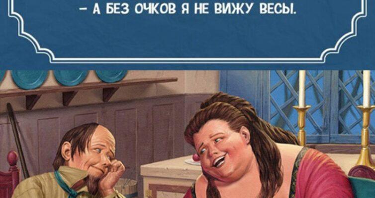 odesskie-anekdoty-smeshnye-i-prikolnye-foto-odesskij-yumor-v-kartinkah...