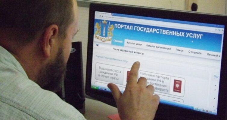 rossiyane-smogut-proverit-svoj-ofitsialnyj-rabochij-stazh-foto-portal-gosuslug