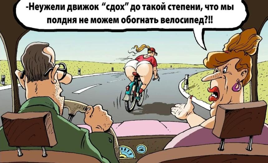 svezhie-anekdoty-o-raznom-4-prikolchika-foto-anekdot-v-kartinkah