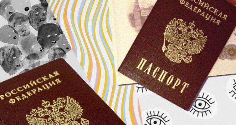 esli-kopiya-pasporta-popala-v-ruki-moshennikov-chem-eto-mozhet-vam-grozit-foto-pasport-rf
