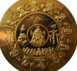 finansovye-zametki-kak-privlech-k-sebe-dengi-foto-zolotaya-podarochnaya-moneta-12-apostolov
