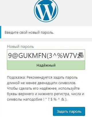 kak-popast-v-panel-upravleniya-WordPress-v-adminku-esli-vy-poteryali-vhod-foto-vhod-na-stranitsu-registratsii-smena-parolya...
