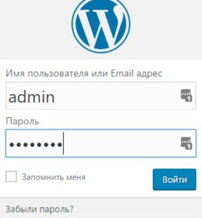 kak-popast-v-panel-upravleniya-WordPress-v-adminku-esli-vy-poteryali-vhod-foto-vhod-na-stranitsu-registratsii