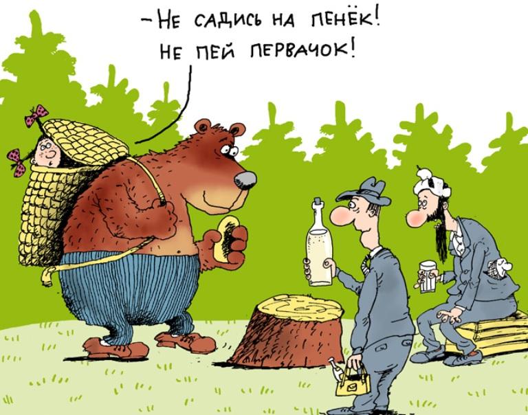 korotkie-anekdoty-smeshnaya-podborka-raznyh-risunok-anekdoty-v-kartinkah
