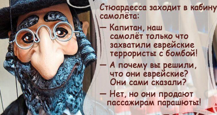 odesskie-prikoly-anekdoty-s-borodoj-i-bez-ulybka-dazhe-skvoz-slezy-foto-odesskie-anekdoty