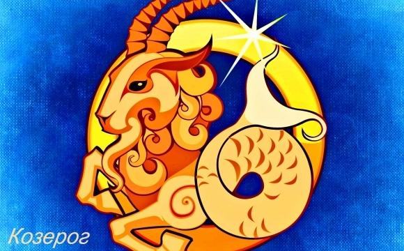 6-znakov-zodiaka-kotorym-ugrozhaet-razryv-otnoshenij-v-2020-godu-znak-zodiaka-kozerog