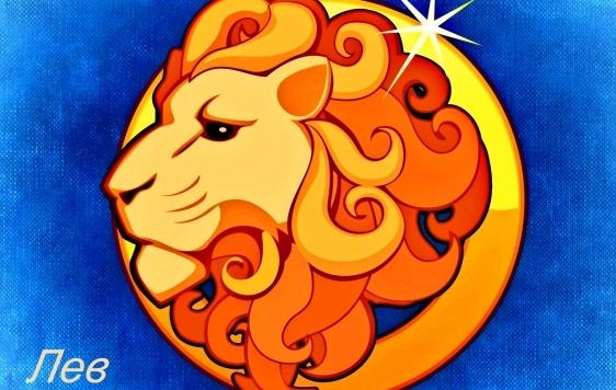 6-znakov-zodiaka-kotorym-ugrozhaet-razryv-otnoshenij-v-2020-godu-znak-zodiaka-lev