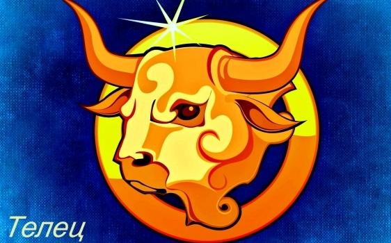 6-znakov-zodiaka-kotorym-ugrozhaet-razryv-otnoshenij-v-2020-godu-znak-zodiaka-telets