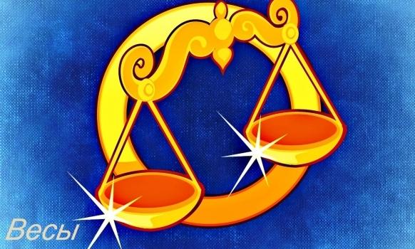 6-znakov-zodiaka-kotorym-ugrozhaet-razryv-otnoshenij-v-2020-godu-znak-zodiaka-vesy