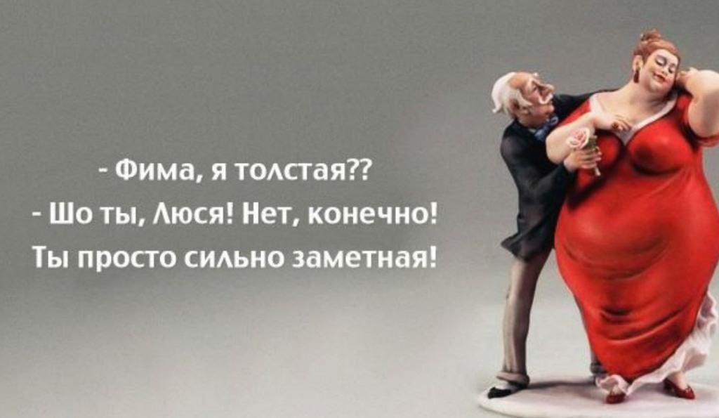 odesskij-yumor-neskolko-koloritnyh-anekdotov-foto-anekdoty-na-kartinkah