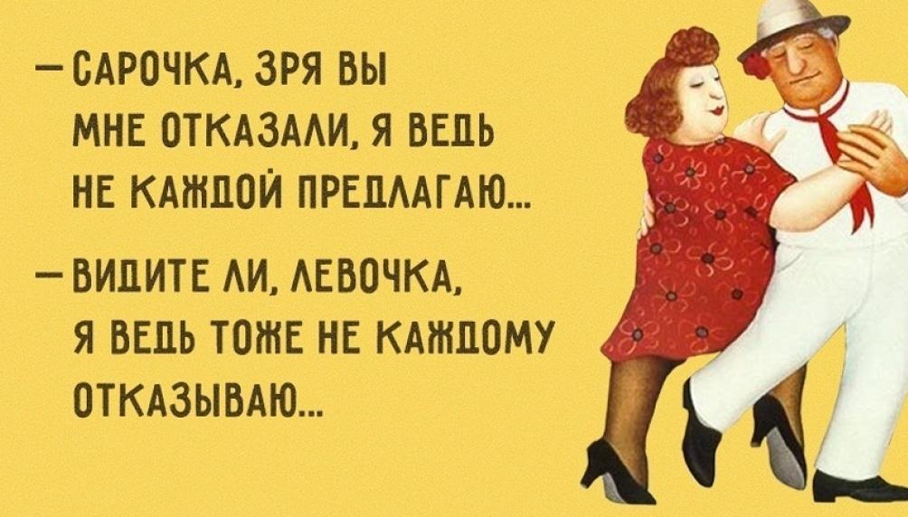 odesskij-yumor-neskolko-koloritnyh-anekdotov-foto