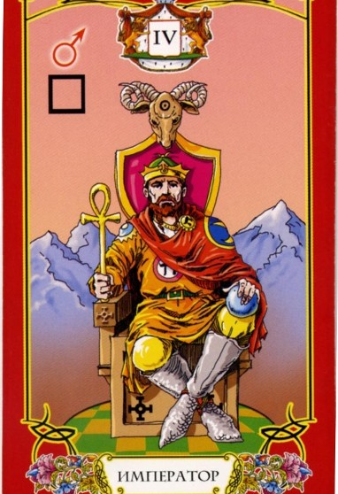 karta-taro-na-kazhdyj-mesyats-novogo-2020-goda-foto-karta-taro-imperator