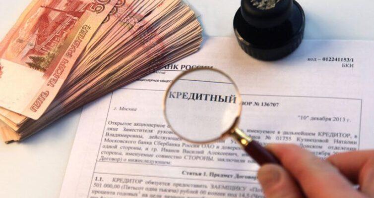 zametki-o-tom-kak-banki-obmanyvayut-klientov-tri-ulovki-o-kotoryh-nuzhno-znat