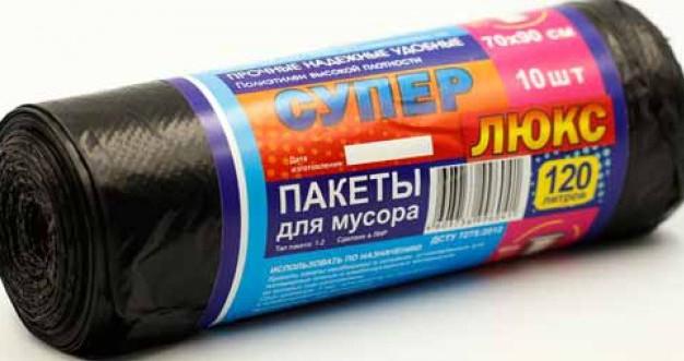 6-obyazatelno-nuzhnyh-veshhej-v-avtomobile-dlya-avtoledi-foto-musornye-pakety-v-avtomobil