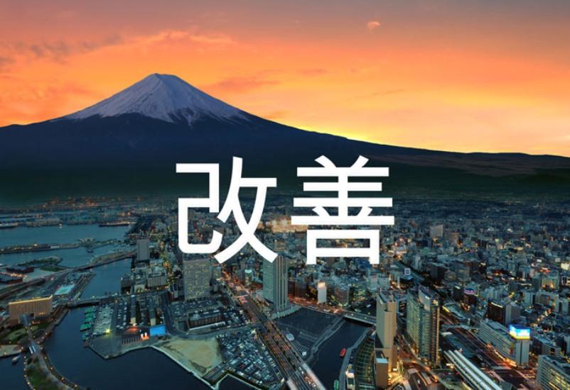 filosofiya-kajdzen-5-pravil-uspeha-iz-YAponii-foto-yaponiya-pravila-kaizen