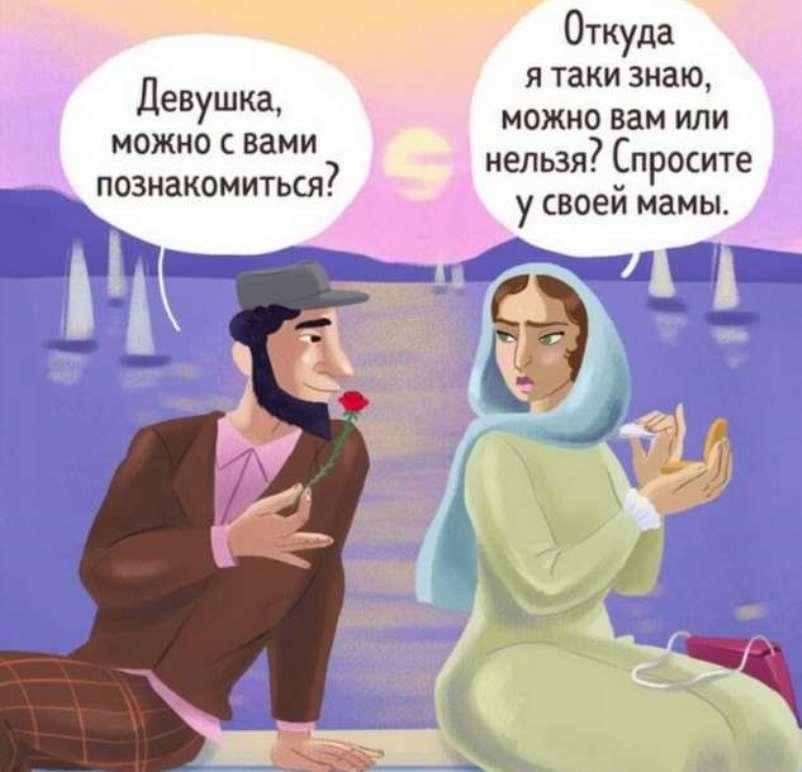 anekdoty-pro-odessu-umoritelno-smeshnye-foto-odesskij-yumor-na-kartinkah