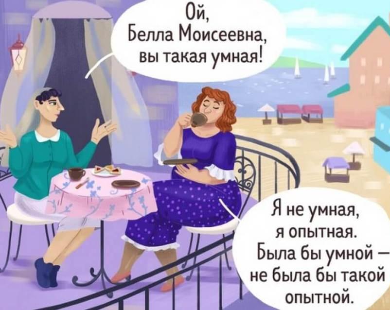 anekdoty-odesskie-prikolnye-i-smeshnye-odesskij-yumorok-dlya-nastroeniya-foto-anekdoty-na-kartinkah