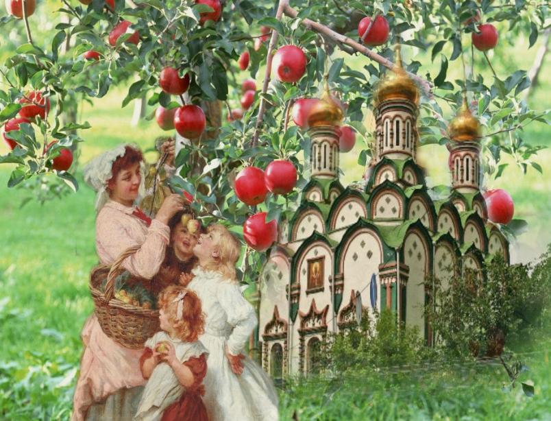 narodnye-primety-i-traditsii-na-yablochnyj-spas-19-avgusta-chto-mozhno-delat-v-etot-den-i-chto-nelzya-foto-yablochnyj-spas-otkrytka...