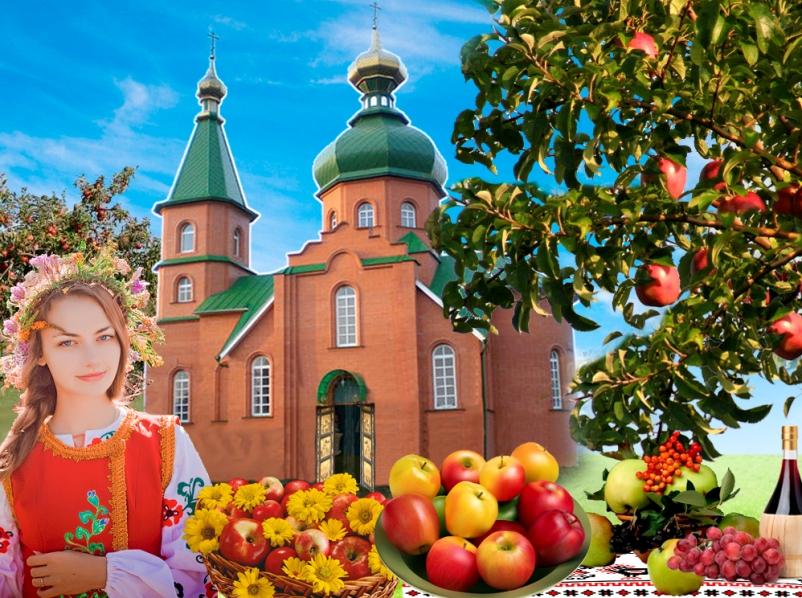 narodnye-primety-i-traditsii-na-yablochnyj-spas-19-avgusta-chto-mozhno-delat-v-etot-den-i-chto-nelzya-foto-yablochnyj-spas-otkrytka