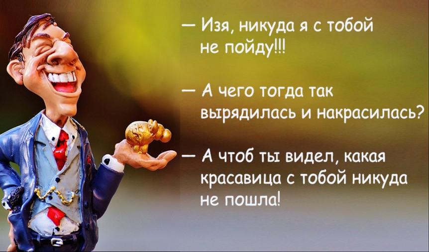 nemnogo-odesskogo-yumora-prikolnye-anekdoty-smeshnye-odesskie-odesskie-shutki-anekdoty-na-kartinkah