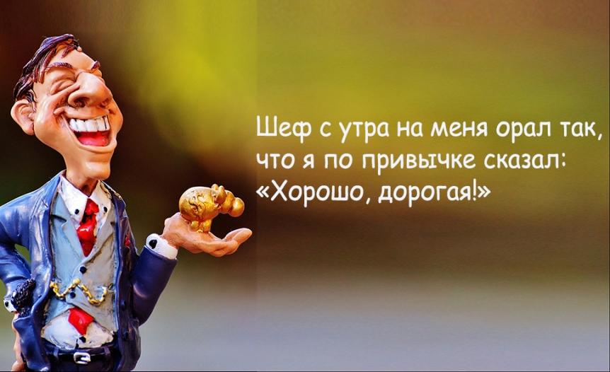 nemnogo-odesskogo-yumora-prikolnye-anekdoty-smeshnye-odesskie