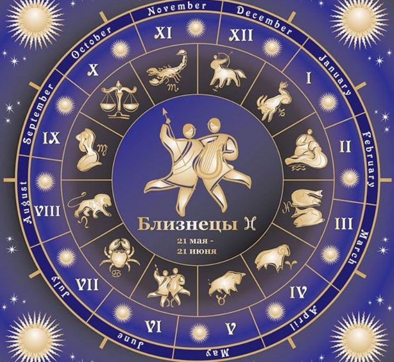 4-samyh-umnyh-znaka-zodiaka-po-mneniyu-astrologov-pochemu-imenno-oni-voshli-v-chetverku-geniev