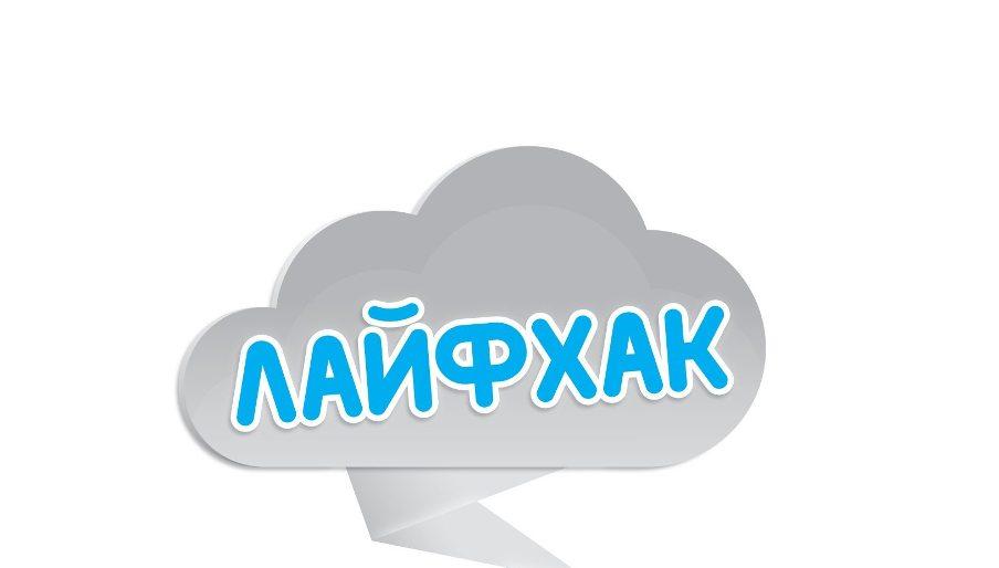 lajfhaki-i-neveroyatnye-idei-iz-staryh-veshhej-v-novoe-video-roliki-luchshie-lajfhaki