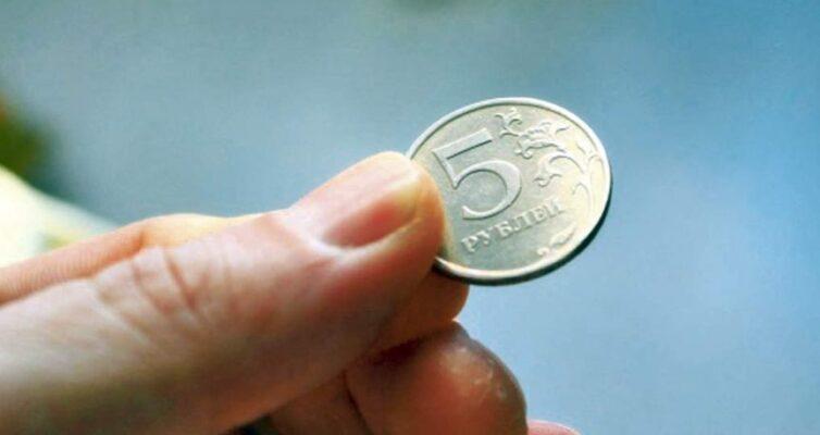 kakoe-znachenie-dlya-cheloveka-imeet-nominal-monety-najdennoj-im-sluchajno-na-ulitse-soglasno-primetam...