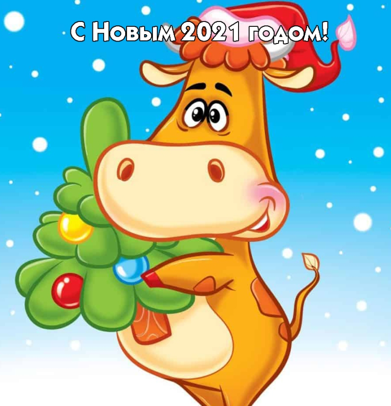 s-novym-godom-2021-otkrytki-animatsii-pozdravleniya-s-godom-belogo-byka-otkrytka...