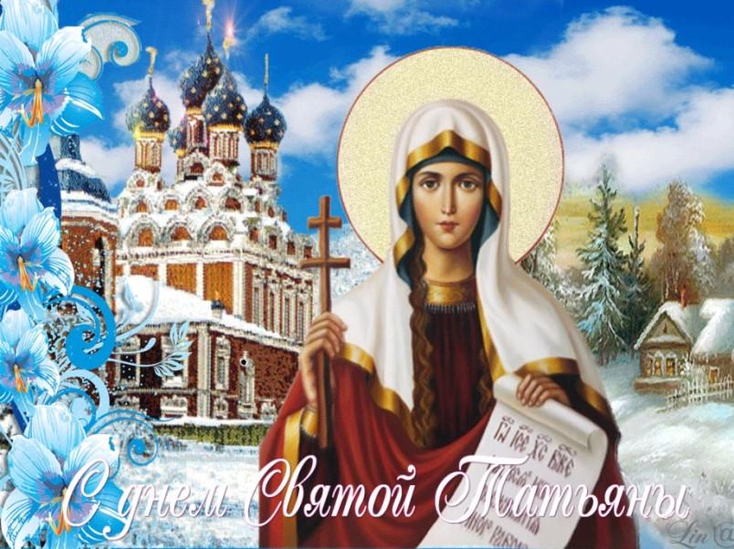 narodnye-primety-na-tatyanin-den-25-yanvarya