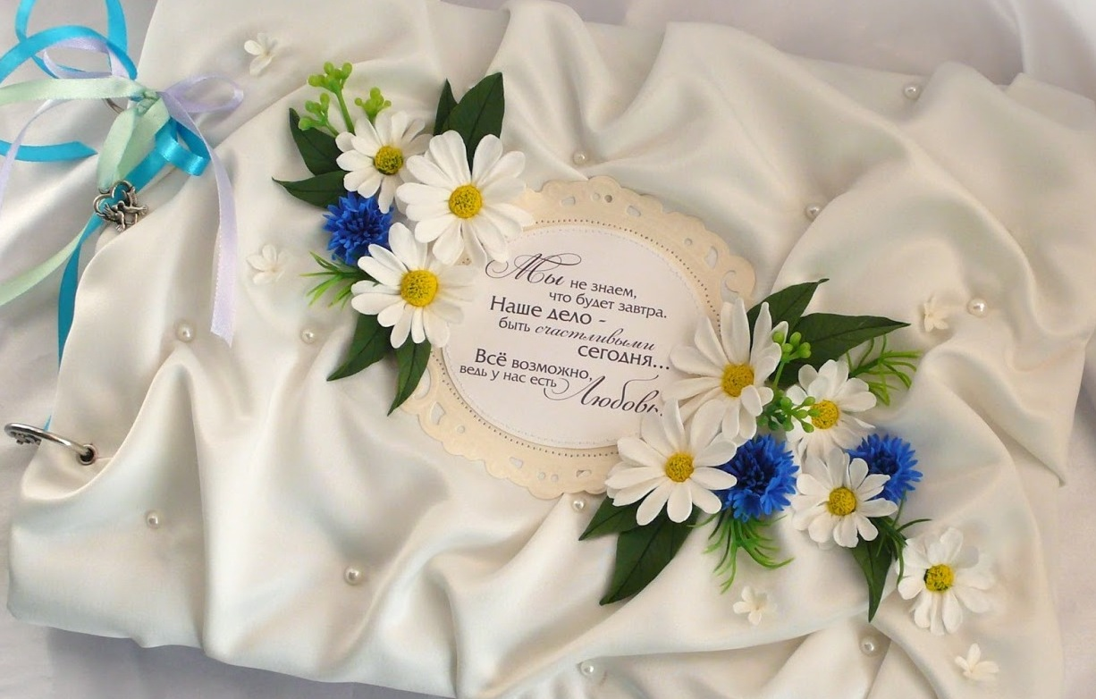 fayansovaya-svadba-romashkovaya-9-let-supruzhestva-kak-otmechat-podarki-i-traditsii-svadby