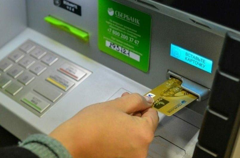 chto-delat-esli-plastikovaya-karta-sberbanka-ostalas-v-bankomate