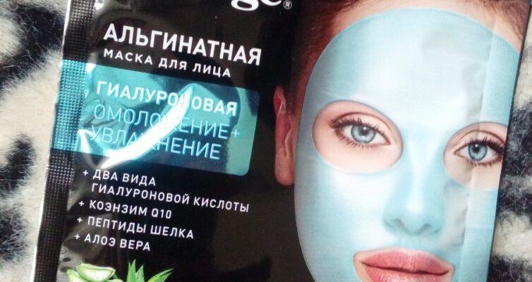 populyarnaya-alginatnaya-maska-iz-fix-price-za-77-rubley-obzor-i-otzyv
