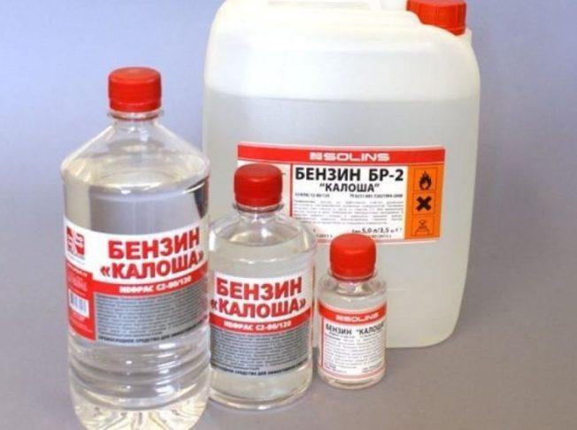 kakaya-raznitsa-mezhdu-benzinom-i-kerosinom-i-chem-oni-otlichayutsya-foto-benzin