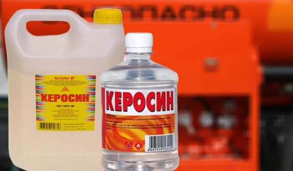 kakaya-raznitsa-mezhdu-benzinom-i-kerosinom-i-chem-oni-otlichayutsya-foto-kerosin