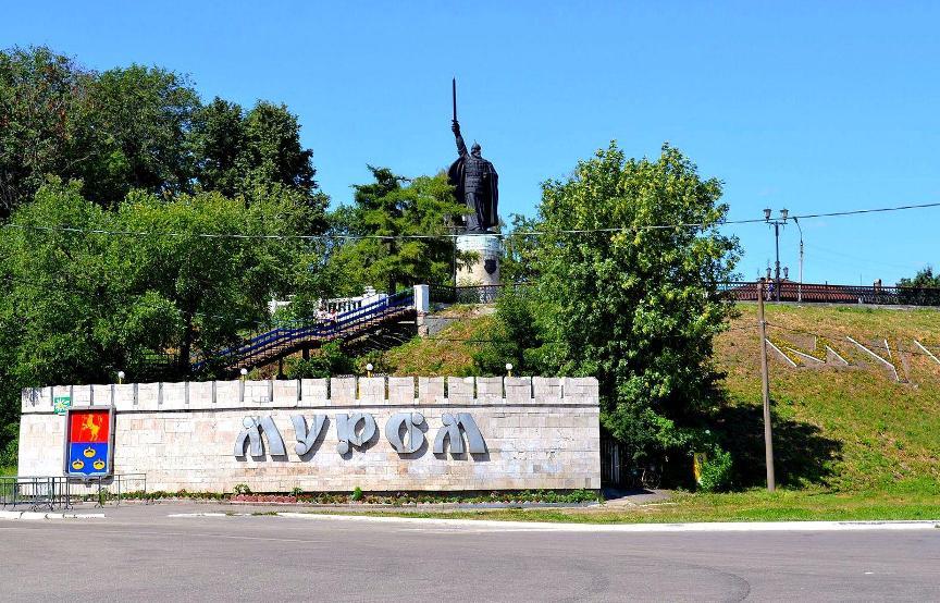 krasoty-vladimira-i-drugih-gorodov-zolotogo-koltsa-vladimirskoy-oblasti-foto-gorod-murom-pamyatnik-ile-muromtsu