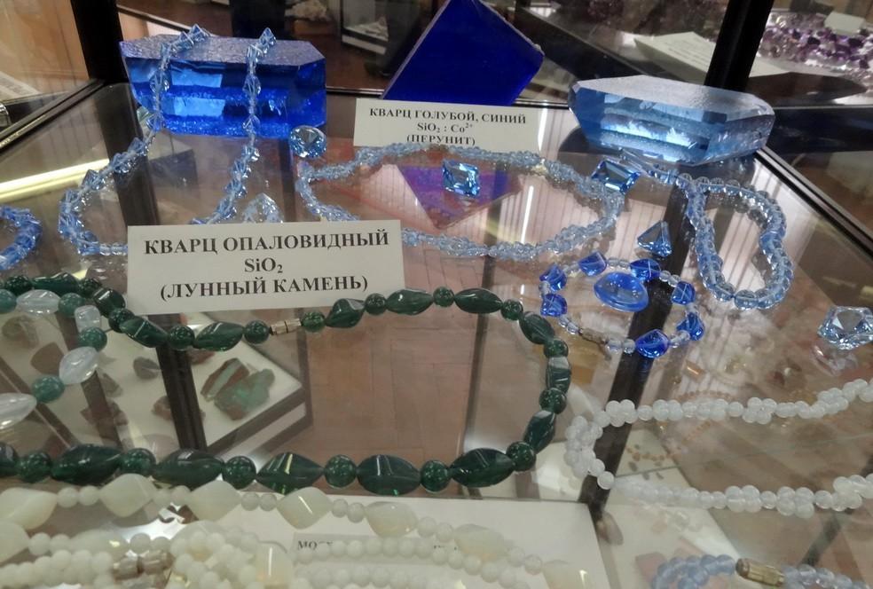 vladimirskaya-oblast-foto-gorod-aleksandrov-muzey-rukotvornogo-kamnya