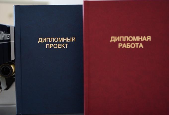 chem-diplomnaya-rabota-otlichaetsya-ot-kursovoj-raznitsa-i-otlichie-foto-diplomnaya-rabota