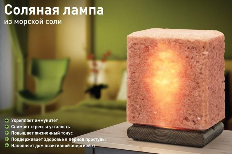 chto-podarit-uchitelnitse-na-1-sentyabrya-idei-podarkov-foto-solyanaya-lampa-iz-morskoj-soli