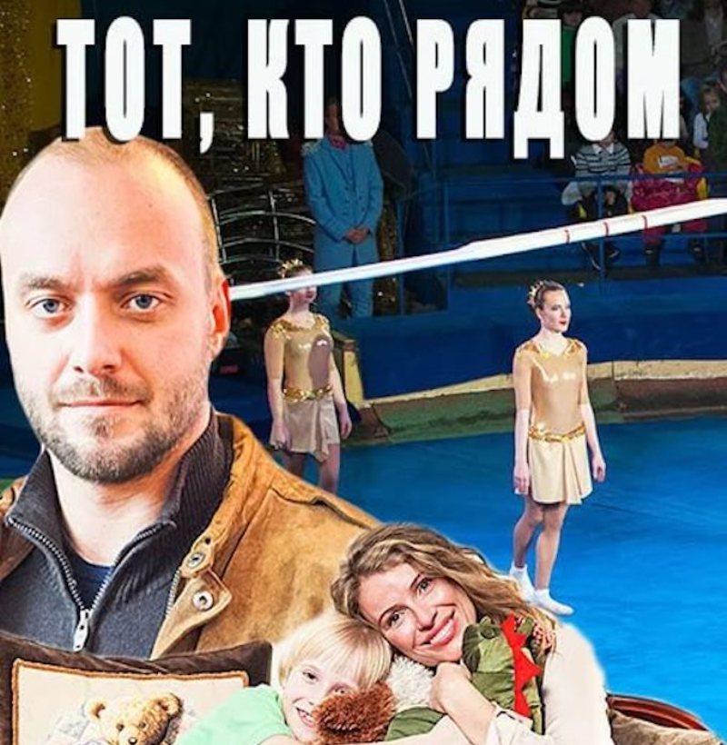 film-tot-kto-ryadom-syuzhet-soderzhanie-vseh-serij-chem-zakonchitsya-serial