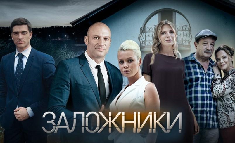 film-zalozhniki-syuzhet-soderzhanie-serij-aktery-i-roli-chem-zakonchitsya-melodrama