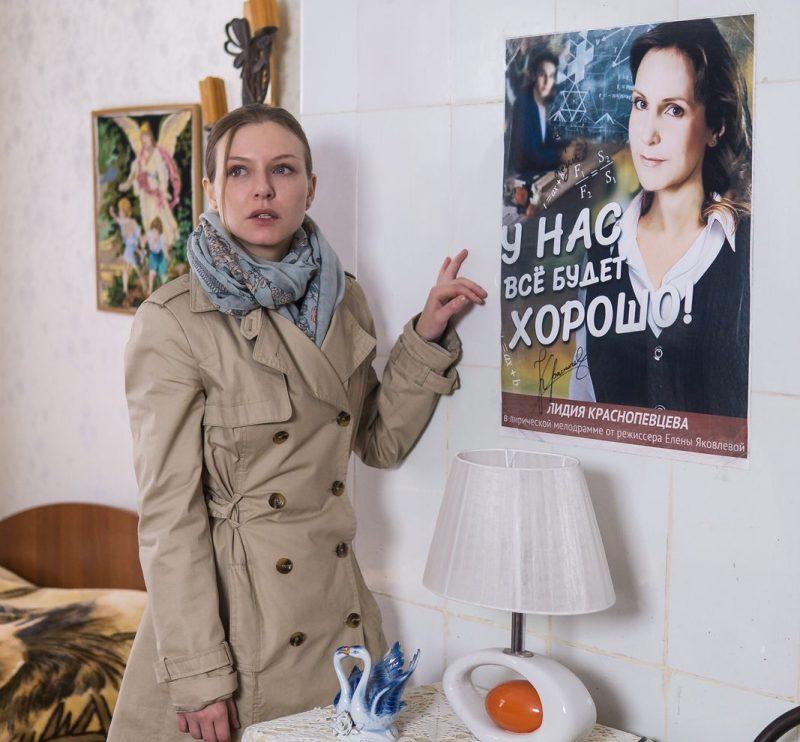serial-milenkiy-ty-moy-2021-syuzhet-soderzhanie-vseh-seriy-aktery-i-roli-chem-zakonchitsya-film