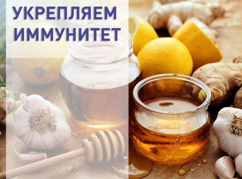 sredstva-ukreplyayushhie-immunitet-bez-lekarstv-retsepty