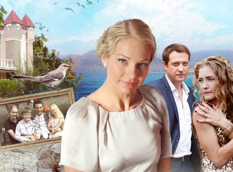 film-ulybka-peresmeshnika-2014-syuzhet-soderzhanie-vseh-16-seriy-aktery-i-roli-chem-zakonchitsya-melodrama